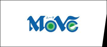 情報紙Move
